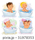 Small children take a bath 31978353