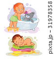 Two vector clip art illustration with kids 31978358