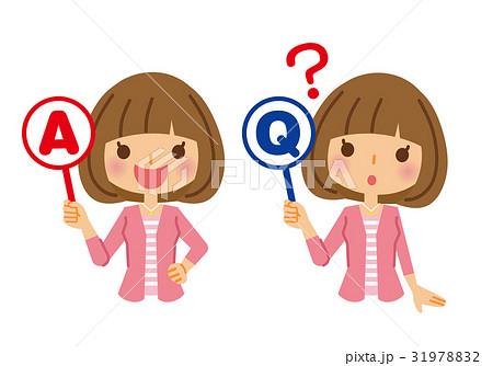 女性 Q&A 31978832
