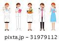 働く女性 イラスト 医療と食 31979112