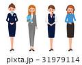 働く女性 イラスト サービスと接客 31979114