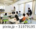 授業 先生 小学生の写真 31979195