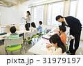 授業 先生 小学生の写真 31979197