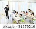 授業 先生 小学生の写真 31979210