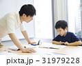 授業 先生 小学生の写真 31979228