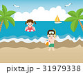海 ビーチ 子どものイラスト 31979338