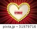 Retro light banner.Valentine s card. 31979716