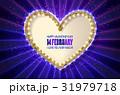 Retro light banner.Valentine s card. 31979718