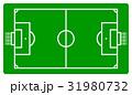 サッカーグラウンド 31980732