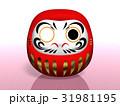 CG 開運 達磨のイラスト 31981195