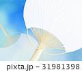 団扇 夏 風物詩のイラスト 31981398