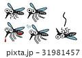 蚊の表情セット 1 31981457