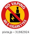 禁止 マーク 電子タバコのイラスト 31982924
