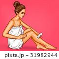 ポップアート ベクトル 女性のイラスト 31982944