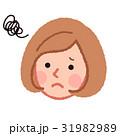女性 人物 顔のイラスト 31982989