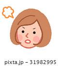 女性 顔 怒るのイラスト 31982995