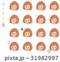 女性 顔 表情のイラスト 31982997