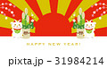 正月イラスト 日の出と招き猫 31984214