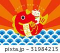 正月イラスト 鯛と招き猫 31984215