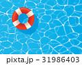 プール 輪 水のイラスト 31986403