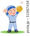 野球 フライ 捕球 31987438