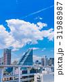 都市風景 青空 雲の写真 31988987
