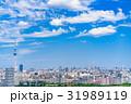 都市風景 青空 初夏の写真 31989119
