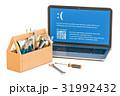 ノートパソコン 運行 修復のイラスト 31992432