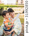 親子 子育て 浴衣の写真 31992850