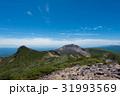 茶臼岳 31993569