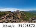 茶臼岳 31993572