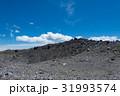 茶臼岳 31993574
