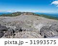 茶臼岳 31993575