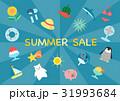 夏 アイコン セールのイラスト 31993684