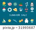 夏 アイコン セールのイラスト 31993687