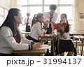 高校生 友達 勉強の写真 31994137
