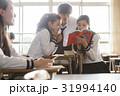 高校生 友達 勉強の写真 31994140