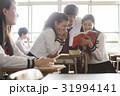 高校生 友達 勉強の写真 31994141