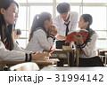 高校生 友達 勉強の写真 31994142