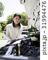 故障 トラブル 女性の写真 31994476
