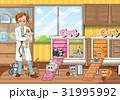 獣医 ねこ ネコのイラスト 31995992
