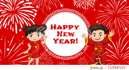 happy new year card template with two chinese kidsのイラスト素材