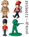 おもちゃ 兵隊 ミリタリーのイラスト 31996548