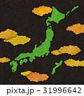 日本 和柄 日本列島のイラスト 31996642