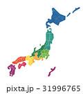 日本 地図 マップのイラスト 31996765