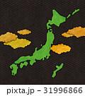 日本 日本列島 雲のイラスト 31996866