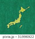 日本 地図 和柄のイラスト 31996922