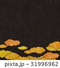 背景 和風 青海波のイラスト 31996962