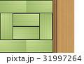 和室と敷居と縁側 (真俯瞰) 31997264