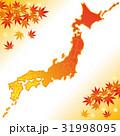 紅葉 日本地図 31998095